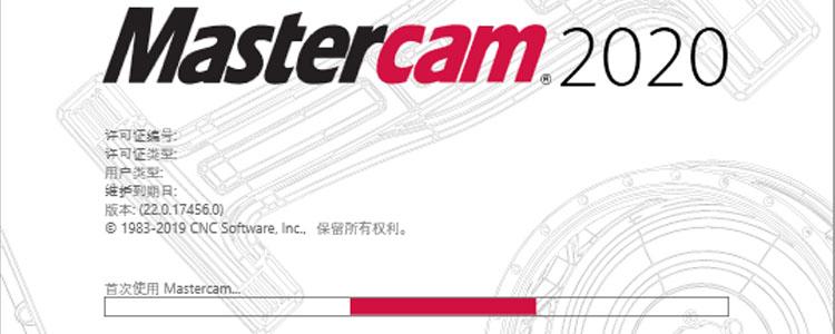 Mastercam 2020 虚拟加密狗(免签版)