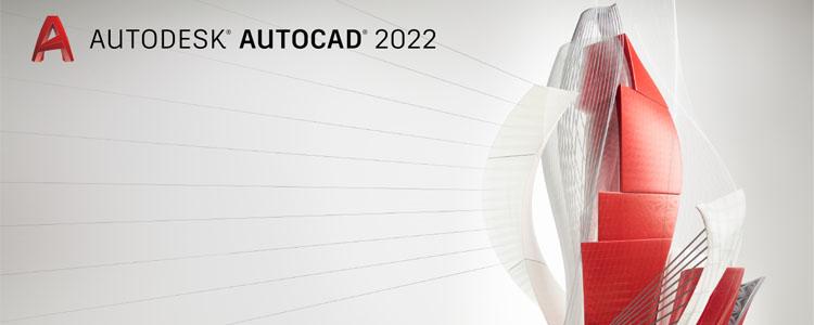 AutoCAD 2022 简体中文精简直装版